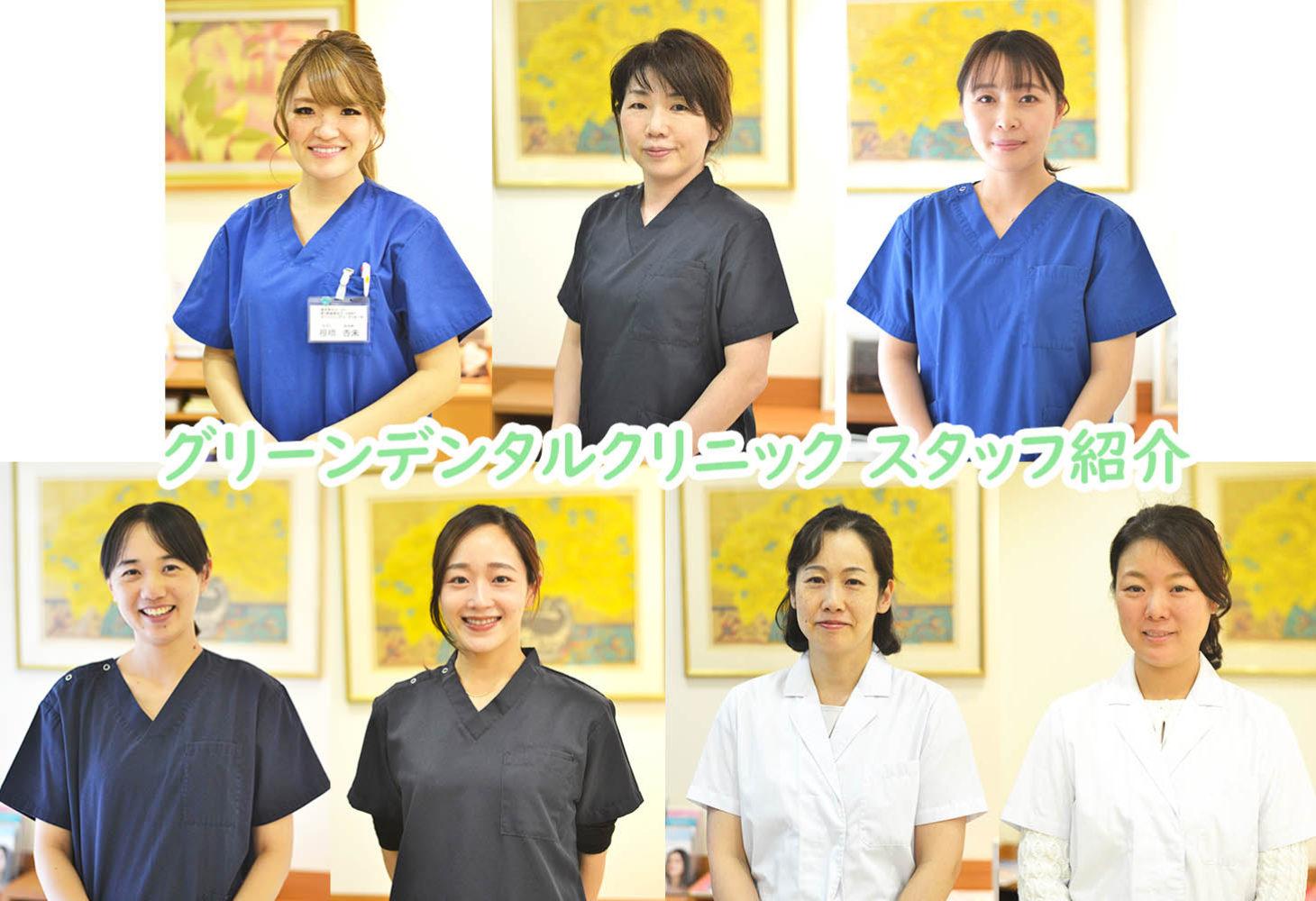 staff_TOP2